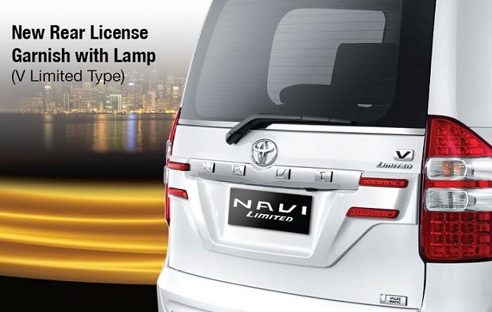 Eksterior Toyota New NAV1 2