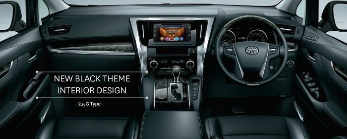 Interior Toyota Vellfire 2